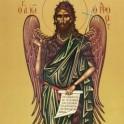 Soborul Sfantului Ioan Botezatorul